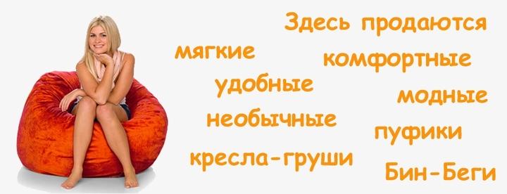 Bo box диваны в Московск.обл с доставкой